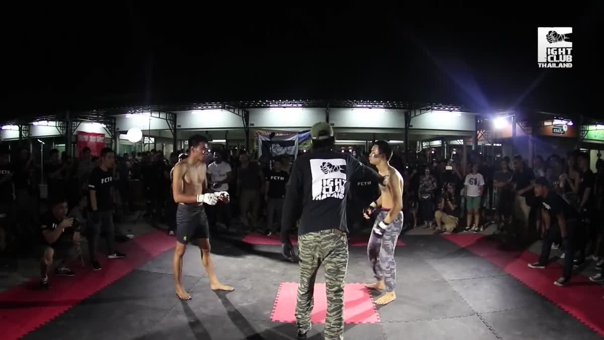 FIGHT CLUB THAILAND สำเพ็งสองCross bone เจมลี(Jame Lee) x บอส ราชการ(Boss-Go.) คู่ที่258.mp4