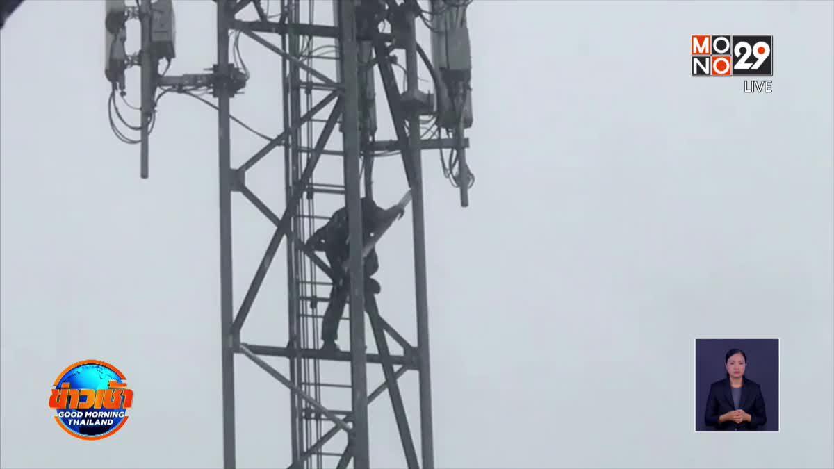 หนุ่มป่วยปีนเสาโทรศัพท์สูง 30 เมตรเป็นตะคริวลงไม่ได้