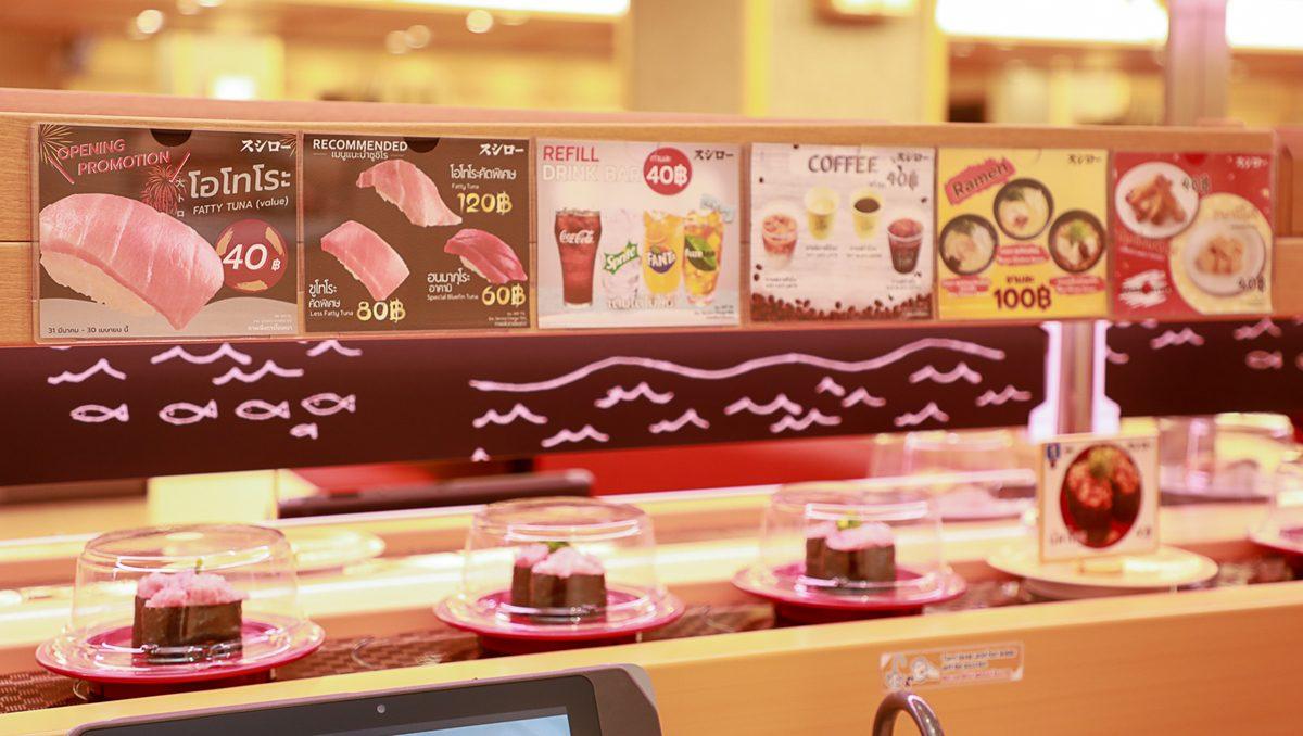 มาไทยแล้ว! 'SUSHIRO' ซูชิสายพานชื่อดังที่สุดจากญี่ปุ่น สาขาแรกในไทย