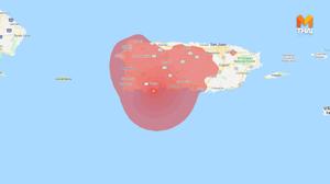 รัฐบาลเปอร์โตริโก ประเมินแผ่นดินไหวเสียหาย กว่า 3 พันล้าน