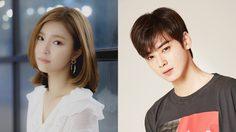 เรื่องย่อซีรีส์เกาหลี Rookie Historian Goo Hae Ryung