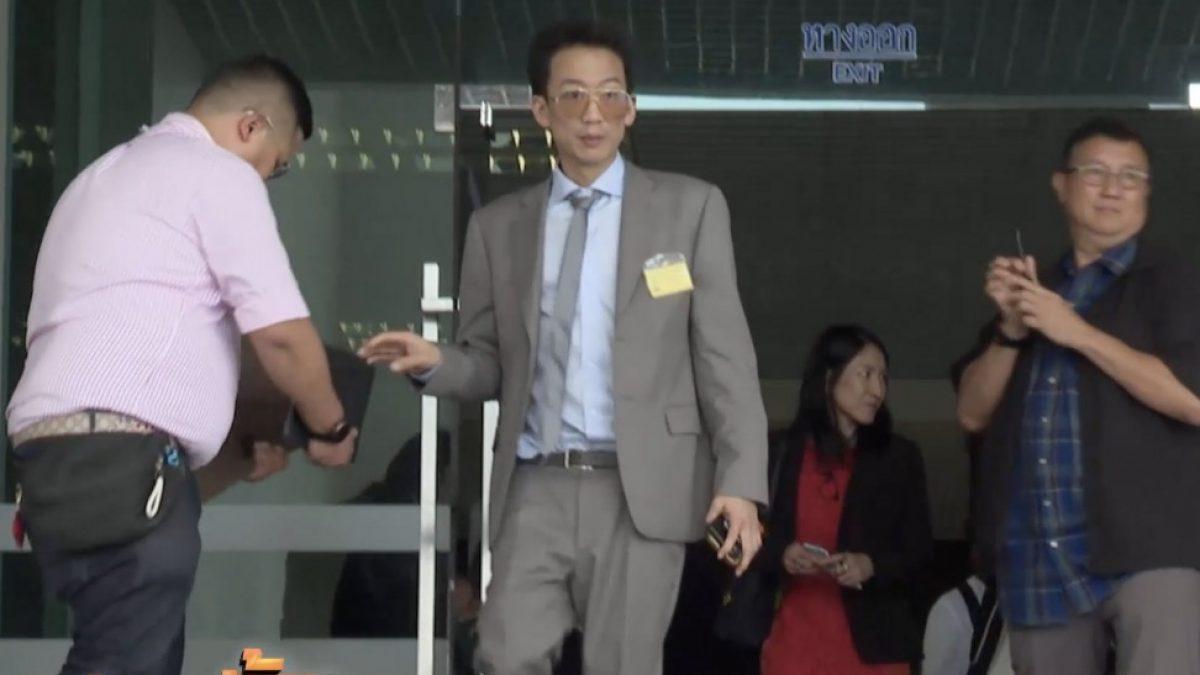 """พิพากษาคดี""""พานทองแท้""""ฟอกเงินกู้กรุงไทย  25 พ.ย."""