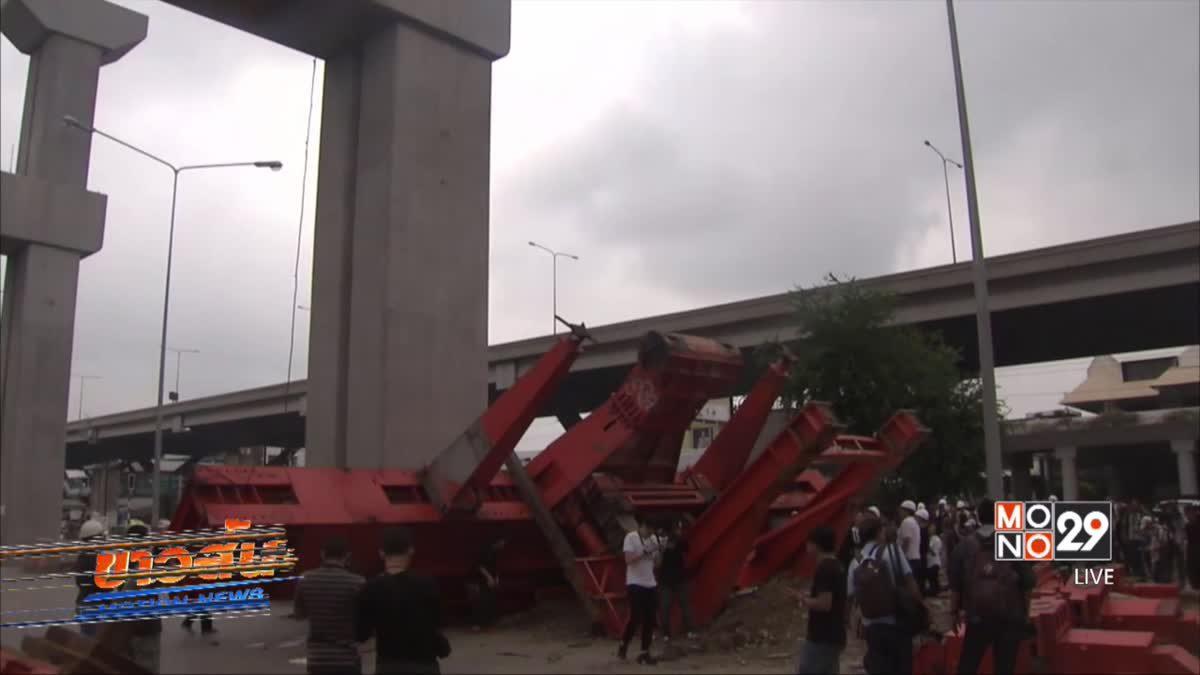 เอาผิดรับเหมารถไฟฟ้าสายสีแดงพบอุบัติเหตุซ้ำซาก