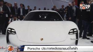 Porsche ชน Tesla! สร้างรถยนต์ไฟฟ้า Porsche Mission e