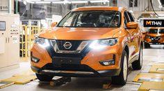 Nissan เลือกญี่ปุ่นเป็นฐานใหม่ในการผลิต X -Trail ส่งออกตลาดยุโรป