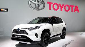 2019 Toyota RAV4 Hybrid สเป็คขายยุโรป เปิดตัวเเล้วที่ ปารีส มอเตอร์โชว์