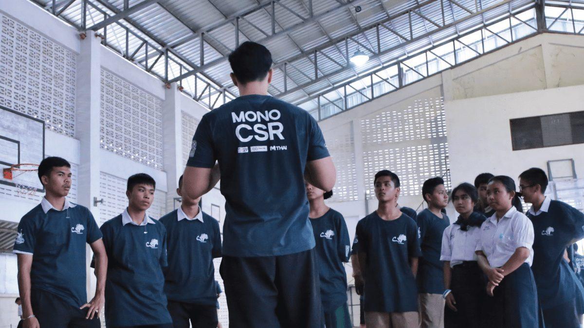 โมโนบาสเกตบอลดรีม ครั้งที่ 32 ที่โรงเรียนสตรีทุ่งสง