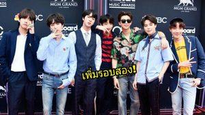 BTS เปิดประวัติศาสตร์หน้าใหม่ เพิ่มคอนเสิร์ตรอบสอง ที่ราชมังฯ!!