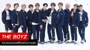 K-JOY Music Festival 2020 ฟินกว่าเดิม เพิ่มเติม วง 'THE BOYZ'!
