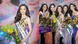 กวางตุ้ง – กฤษณพร ไตรวงศ์ Miss Trans Universe Thailand 2020 คนที่ 3 ของไทย