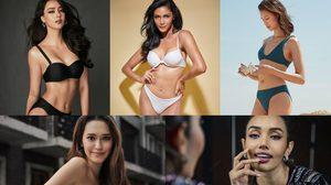 จับตา 5 สาวโปรไฟล์เด่น ที่ถูกยกให้เป็นตัวเต็ง มิสยูนิเวิร์สไทยแลนด์ 2020