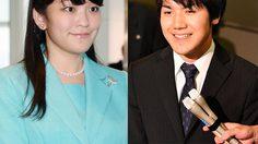 ญี่ปุ่นประกาศข่าวหมั้น เจ้าหญิงมาโกะ กับแฟนหนุ่มสามัญชน 3 กันยายนนี้