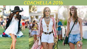 เทศกาลดนตรี COACHELLA