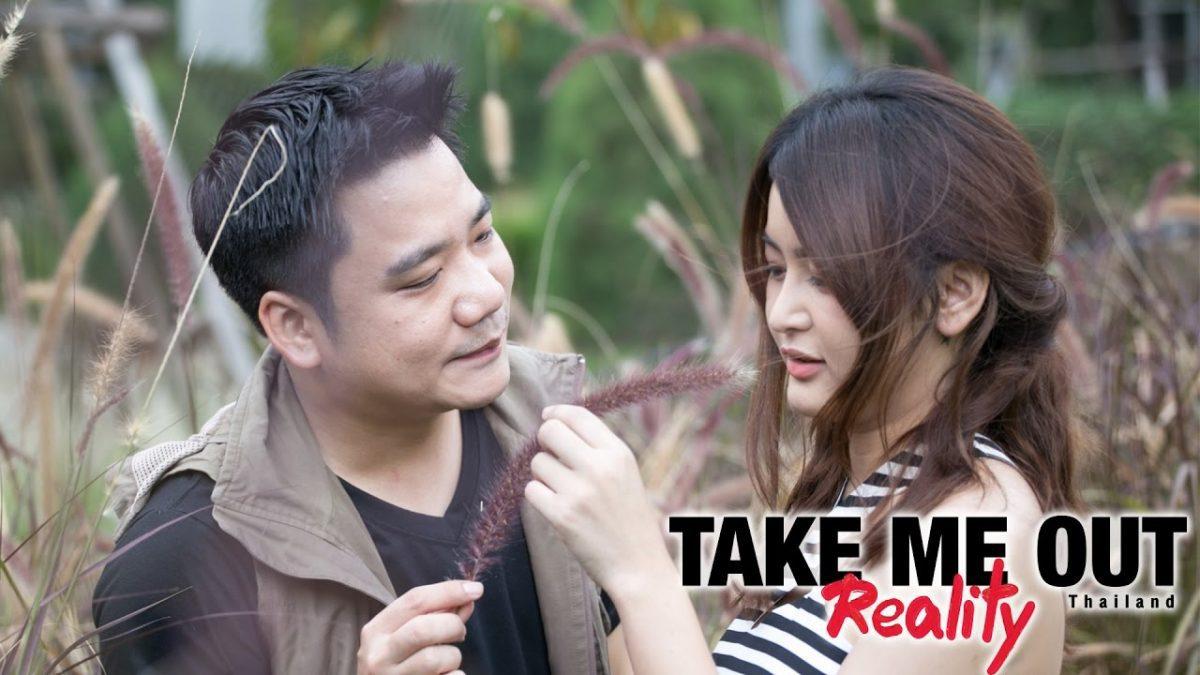 ยิ่งรัก ยิ่งเจ็บ l SPOT - Take Me Out Reality S.2 EP.2 (7 พ.ค.60)