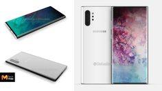 เผยภาพเรนเดอร์ Samsung Galaxy Note10 Pro มากับกล้องหลัง 4 ตัว