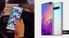 หลุดภาพเครื่องจริง Samsung Galaxy S10+ ใช้หน้าจอเจาะรูมากับกล้องหน้าคู่
