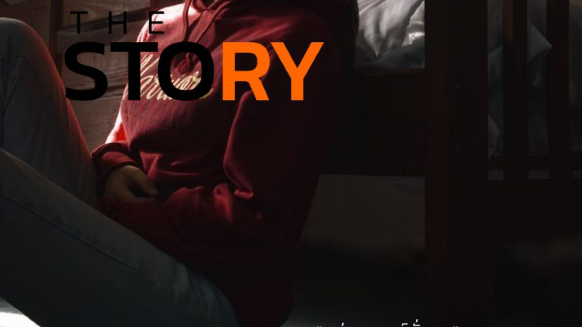 """The Story Ep.2 """"แค่อารมณ์ชั่ววูบ ...คำแก้ตัวของการคุกคามทางเพศ"""""""