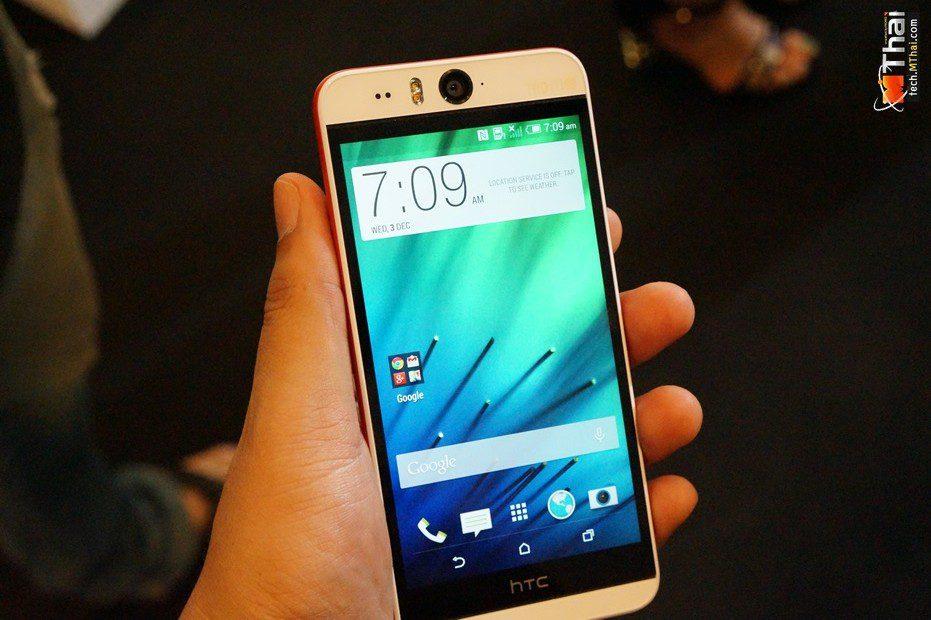HTC Desire Eye 010