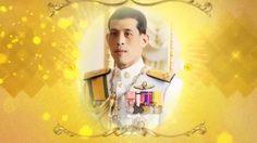 สมเด็จพระเจ้าอยู่หัว พระราชทานพรปีใหม่ 2562 แก่ประชาชนชาวไทย