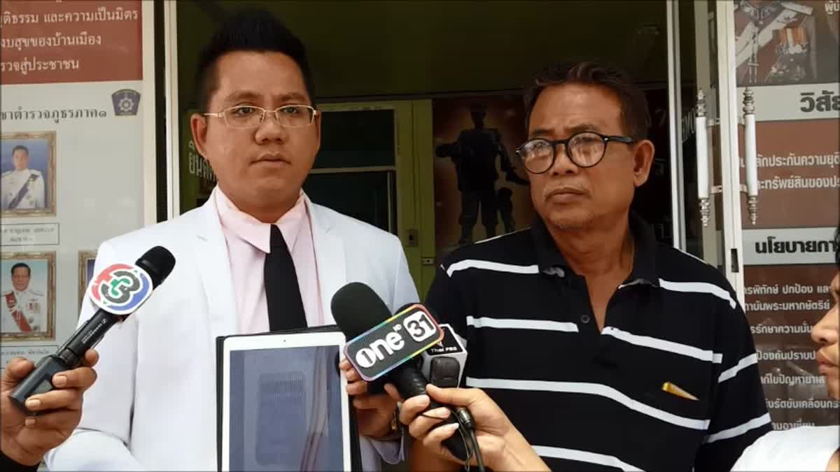 พ่อน้องออยให้ปากคำพร้อมหลักฐาน เชื่อซีมอนคดีฆ่าโบกปูนมีเอี่ยว