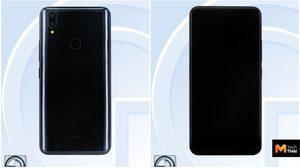 vivo เตรียมเปิดตัวสมาร์ทโฟนรุ่นใหม่ CPU Snap 439 กล้องหลังคู่ หน้าจอ 6.26 นิ้ว