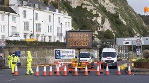 อังกฤษเปิดชายแดนฝรั่งเศส ปล่อยรถบรรทุกคั่งค้างเกือบ 3 พันคัน