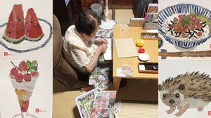ศิลปะจากหนังสือพิมพ์ที่ไม่ใช้แล้ว ผลงานคุณยายชาวญี่ปุ่นวัย 90 - อ่อนโยน เรียบง่าย น่ารัก