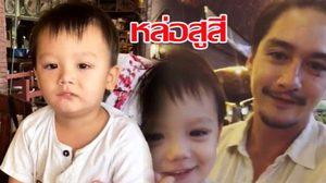 อนันดา เอเวอร์ริ่งแฮม โชว์น้องชายอายุห่าง 34 ปี เหมือนได้เป็นพ่อไปด้วย
