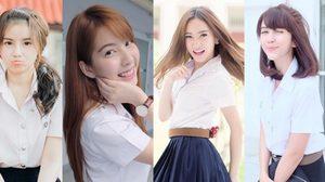 ทำความรู้จัก 9 สาวสุดน่ารัก จากรายการวิกนี้สีชมพู!
