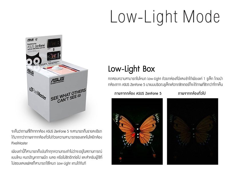 Low-Light Mode_3