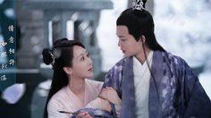 MONOMAX นำเสนอเรื่องราวความรักอมตะ ผ่านซีรีส์จีน ลิขิตรักนางพญางูขาว