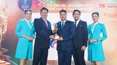 บางกอกแอร์เวย์สคว้ารางวัลสายการบินบูทีคยอดเยี่ยมประจำปี 2561 จาก ทีทีจี เอเชีย