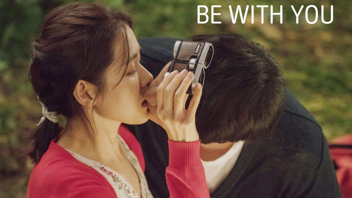 จูบในความทรงจำ (ซอนเยจิน, โซจีซบ) | BE WITH YOU ปาฏิหาริย์ สัญญารัก ฤดูฝน