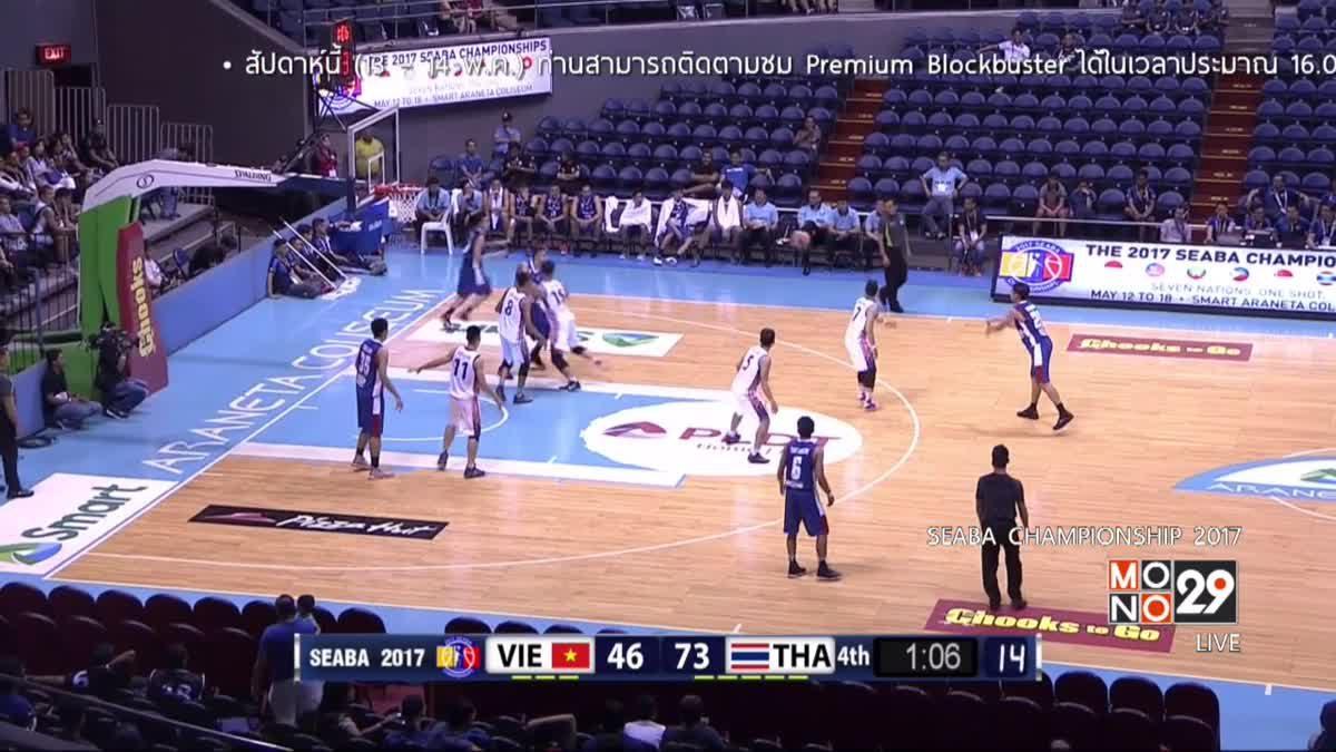 """Thailand VS Vietnam Q4 """"SEABA Championships 2017"""""""