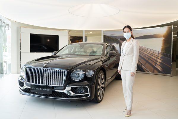 Bentley Bangkok