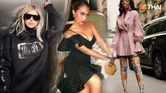 Vatanika เสื้อผ้าแบรนด์ไทย ที่ไม่ธรรมดา ดาราฮอลลีวูด ยังปลื้ม!!
