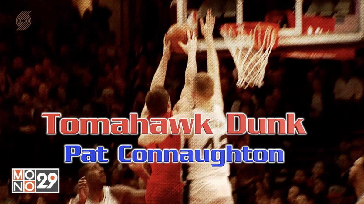 Tomahawk Dunk Pat Connaughton