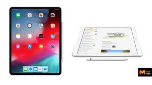 เสียใจด้วย!! Apple Pencil 2 ใช้กับ iPad Pro รุ่นเก่าไม่ได้