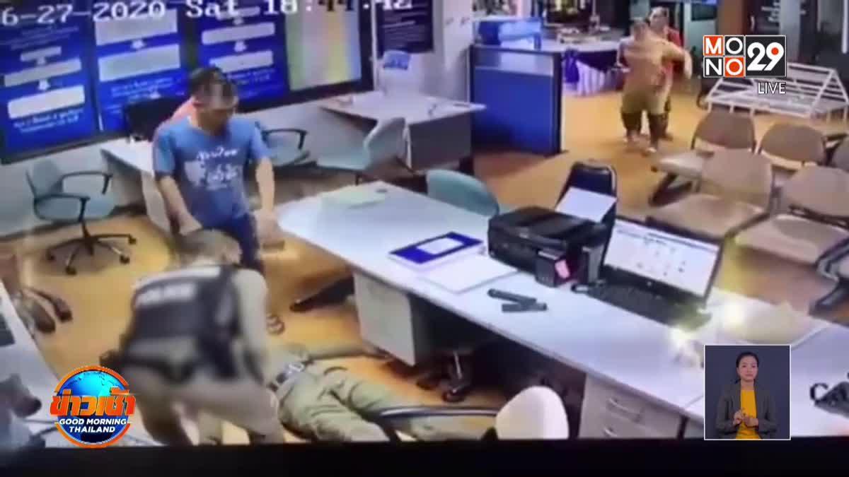 ตำรวจที่ชักเกร็งระหว่างปฏิบัติหน้าที่อาการปลอดภัย