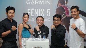 GARMIN เปิดตัว Smartwatch ระดับไฮเอนด์ตระกูล Fenix 5 โฉมใหม่ล่าสุด