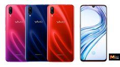 เผยภาพ Vivo X23 มาด้วยกันถึง 3 สี มาพร้อมสีใหม่!! สีแดง Phantom Red