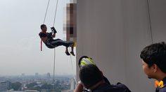 สยอง! เฒ่านอร์เวย์ผูกคอห้อยตัวตายข้างตึกคอนโดสูง 31 ชั้น