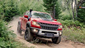 Chevrolet เปิดตัว New Colorado ZR2 Bison กระบะออฟโรด ที่อเมริกา