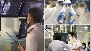 ไขข้อสงสัย ข่าวลือชวนผวา การระบาดของไวรัสโคโรนาในจีน
