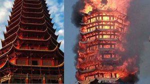 วอดทั้งหลัง ! เจดีย์ไม้สูงที่สุดในเอเชียถูกไฟไหม้ถล่ม