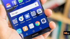 Facebook, WhatsApp และ IG จะไม่ได้รับการติดตั้งแอพจากโรงงาน บนสมาร์ทโฟน Huawei