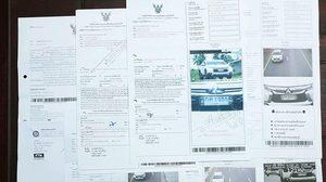 อบจ.หนุ่มเมืองภูเก็ต ท้าตำรวจแข่งขับรถห้ามเกิน 90 กม./ชม.