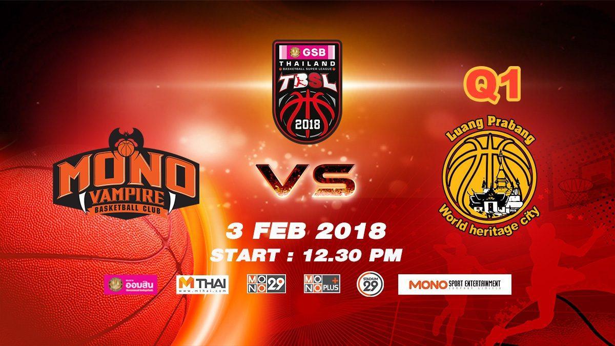 Q1 Mono Vampire (THA) VS Luang Prabang (LAO)  : GSB TBSL 2018 ( 3 Feb 2018)