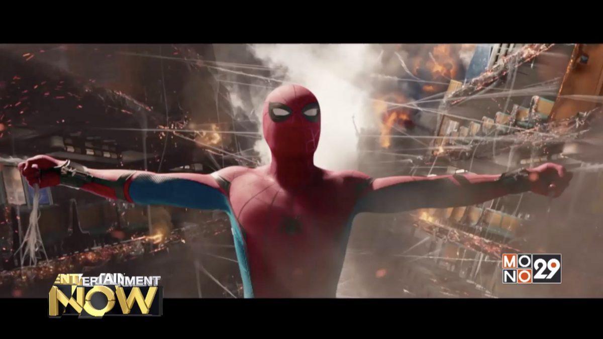 Spider-Man มาแรง ส่งทั้งจักรวาลหนังมาร์เวลทำเงินผ่านหลัก 12,000 ล้านเหรียญ