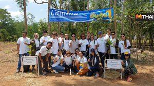 """Lamina จัดโครงการ """"รักษ์โลกกับลามิน่า"""" ช่วยลดโลกร้อนต่อเนื่องเป็นปีที่ 12"""